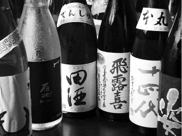 日本酒の品ぞろえ